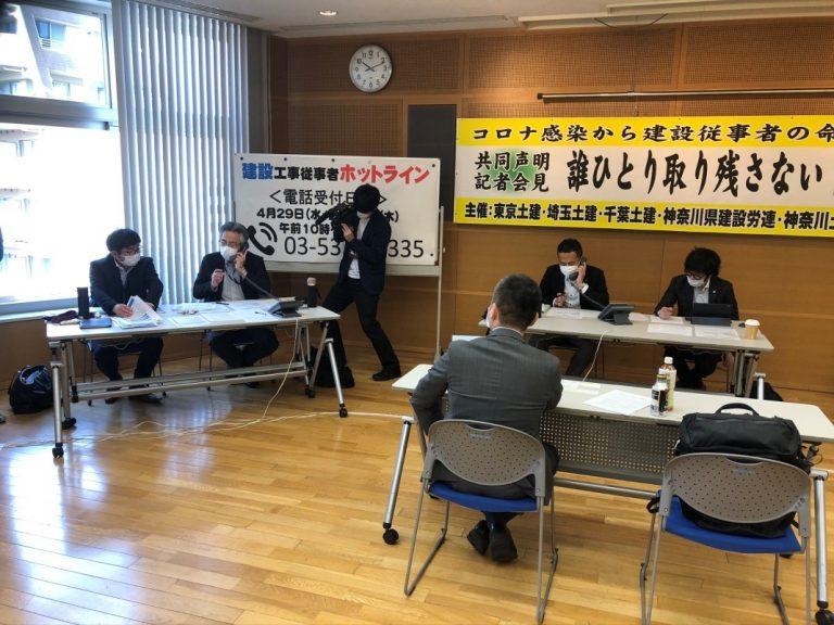 Rapport du Japon sur la pandémie du Covid-19